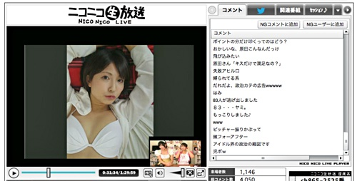 kurahara0118_02.jpg