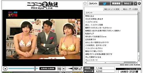 kurahara0118_05.jpg