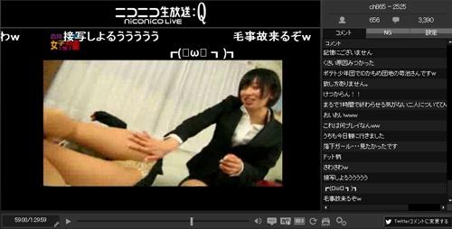 kurahara0315_nico05.jpg