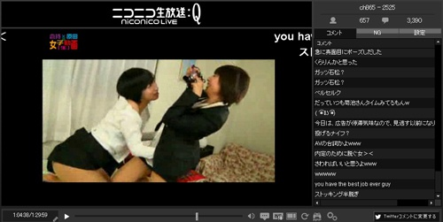 kurahara0315_nico06.jpg
