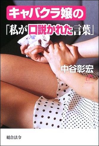 kyabajou0525.jpg