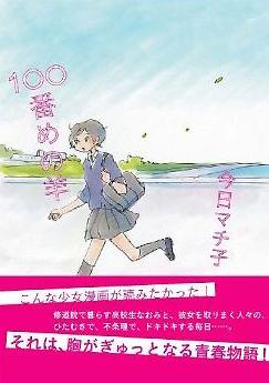 kyomachiko.jpg