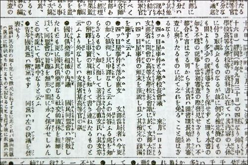 kyoukasho0125_01.jpg