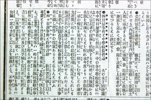 kyoukasho0125_03.jpg