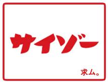 kyu-ji.jpg