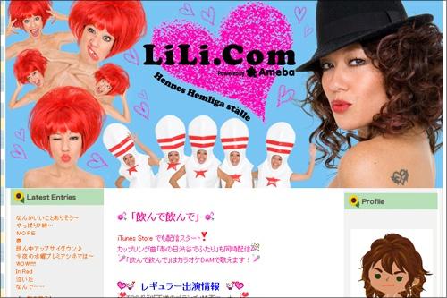 lilicomain1019.jpg