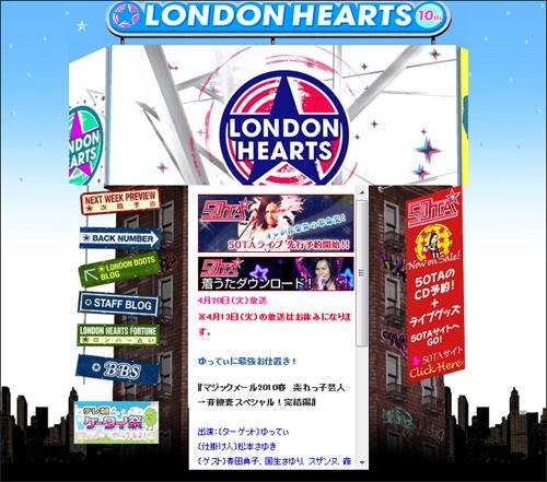 londonhearts0406.jpg