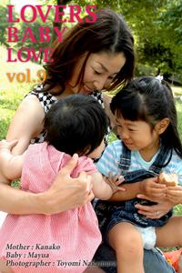 loversbabylove002.jpg