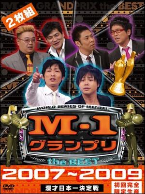 m120072009.jpg