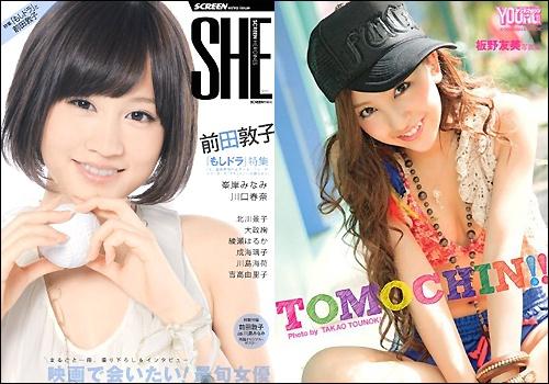 maeatu_itano1118.jpg