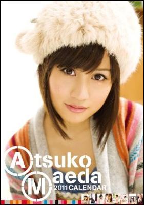 maedaatsuko1030.jpg