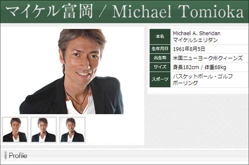 maikeru0329shu.jpg