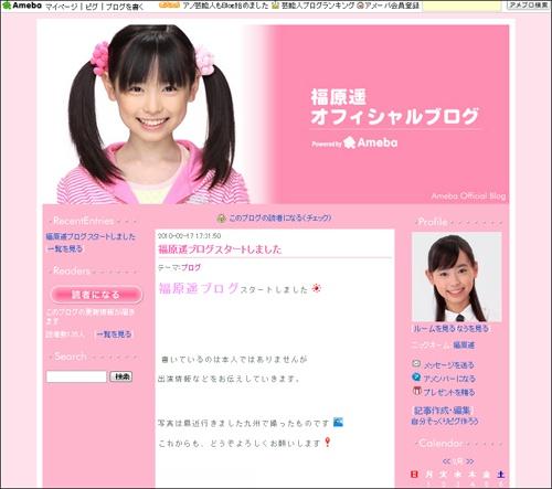 mainblog.jpg