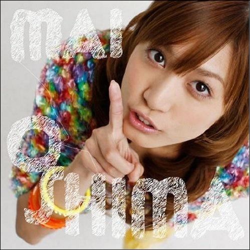 maioshima8nin.jpg