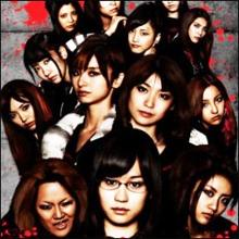 AKB48のオトコと金、条例違反......トップアイドルの光と闇