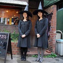 美しすぎる双子魔女が前世を呼ぶ喫茶店