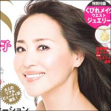 話題作りの名人・松田聖子「電撃再々婚」がCDセールスに結び付かなかった理由
