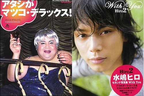 matukohiro1229.jpg