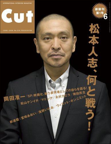 matumoto0121.jpg