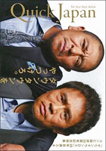 matumoto0607main.jpg