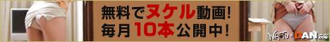 menscyzo_0412bana_super.jpg