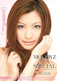 『MOODYZ SEX SPECIAL』麻田有希