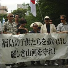 もはや右とか左とか言っている場合ではない!「右から考える脱原発デモ」が都内で開催