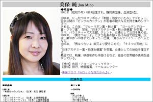 mihojun0416main.jpg