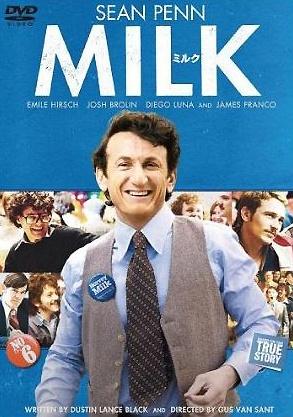milk20100122.jpg
