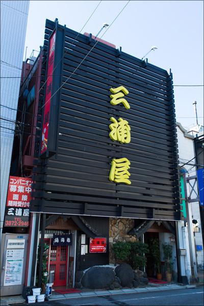 miuraya_001.jpg