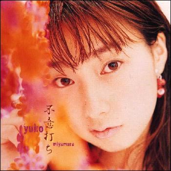 miyamura1031.jpg