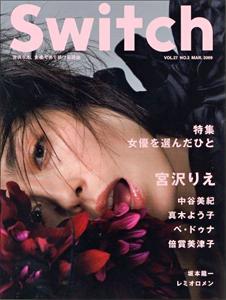 miyazawa0703main.jpg