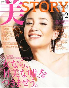 miyazawa1008main.jpg