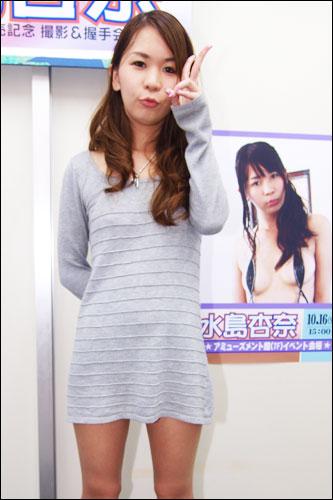 mizanna_01.jpg