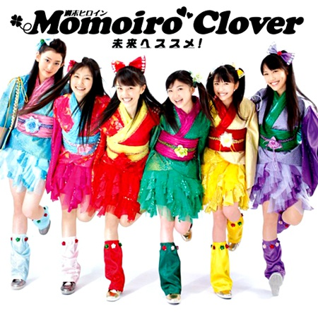 momokuro_mirai.jpg