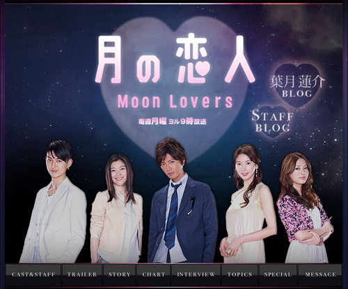 moonlovers.jpg