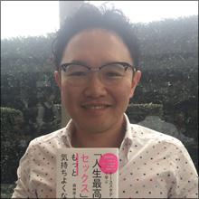 """トップAV男優・森林原人インタビュー! セフレ作りの秘技""""チンドン""""とは!?"""