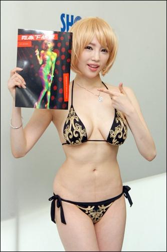 morishita0429_11.jpg