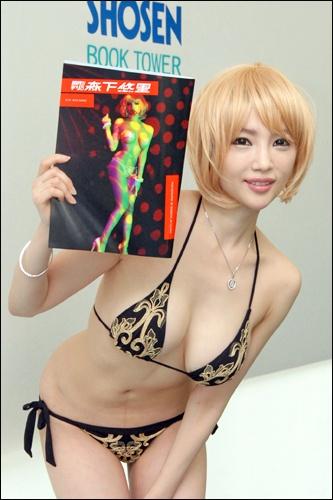 morishita0429_12.jpg