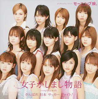 morningmusume0902.jpg