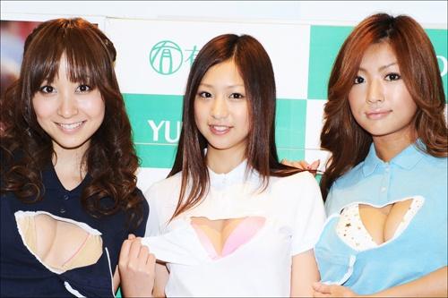 mosatsu_ivent02.jpg