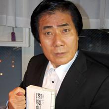 村西とおる監督のブログ本がヤバい!! 浅田真央をもその気にさせる必殺テクを公開