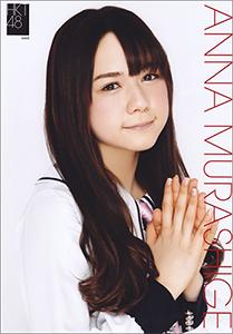 murashige0918main.jpg