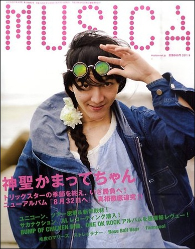 musika_sinsei1219.jpg