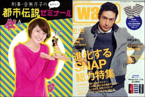 nagaise0304.jpg