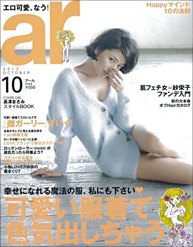 nagawa0131.jpg
