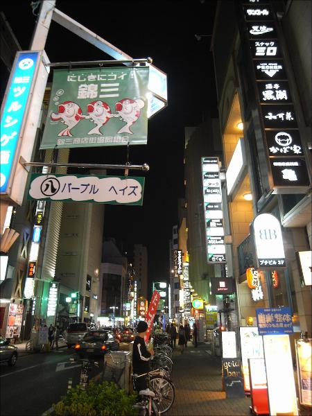 nagoya18254.jpg