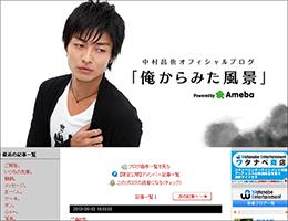 nakamura0820main.jpg