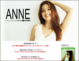 nakamura0830main.jpg