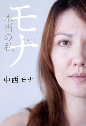 nakanishi0301.jpg